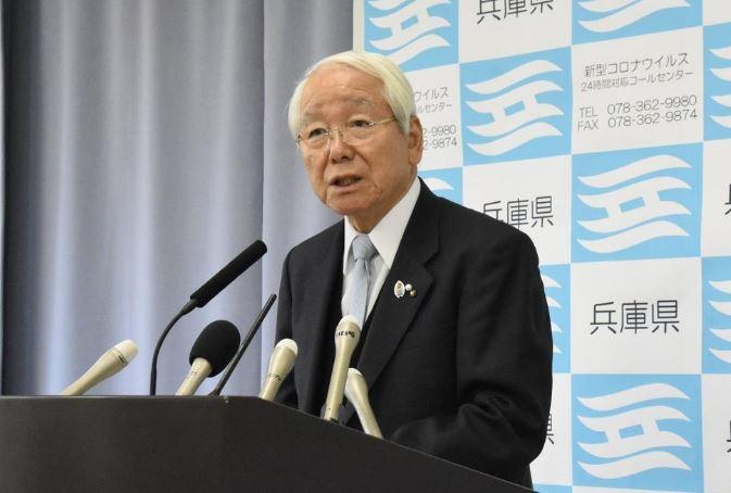 知事 井戸 井戸知事が任期満了での退任を表明 次期知事選に立候補せず